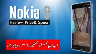 Nokia 8 Price in Pakistan | Review, Release Date & Specs