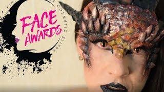 DRAGON MAKEUP LOOK : NYX FACE AWARDS 2018 ENTRY