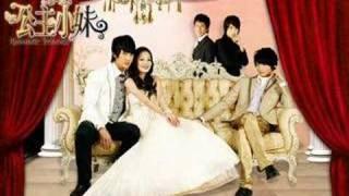 Xin Wo (Romantic Princess Theme) - Fahrenheit & S.H.E.