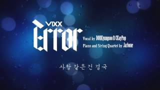 VIXX - Error (Orchestra Cover) ft. Jarbone and CKayPop