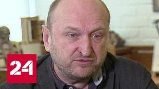 Новым худруком МХТ имени Чехова стал Сергей Женовач - Россия 24