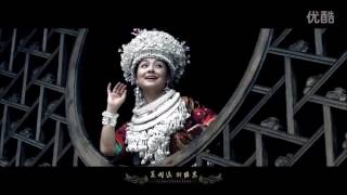 [MV] AYouDuo 阿幼朵 - Legend of Julan 且兰传说 NEW 2016