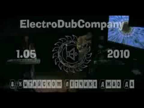 ElectroDubCompany 1.05.2010 end improvisation
