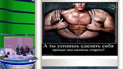 Греков Е А - Эрекция как маркер здоровья мужчины. Как сохранить сексуальное здоровье после 45 лет?