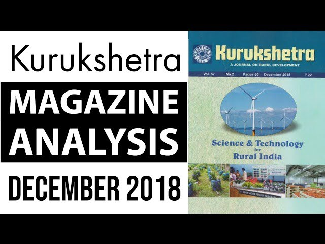 Kurukshetra कुरुक्षेत्र Magazine December 2018 - UPSC / IAS / PSC aspirants के लिए analysis
