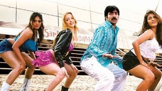 Vikramarkudu Telugu Movie || College Papala Song With Lyrics || Ravi Teja, Anushka