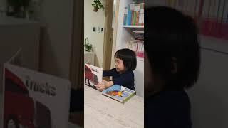영어책 읽어주는 지안