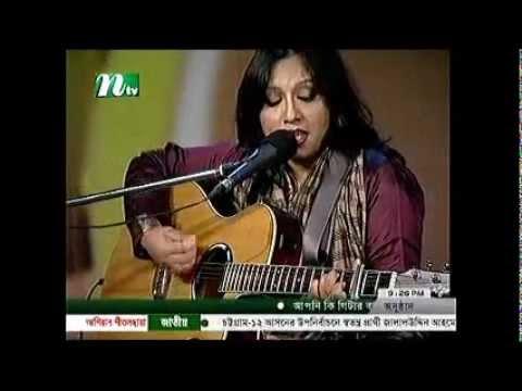 Mishty on NTV - Amaro Gaite Icche Holo on 10 January 2013