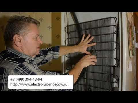 Как устранить засор сливного канала дренажной системы в холодильнике Электролюкс