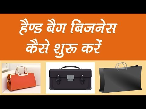 How to Start a Handbag Business || thumbnail
