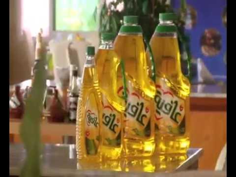 Afia huile spot Mauritanie
