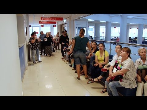 В МФЦ рассказали, из-за чего жители Саранска не могут оформить документы на недвижимость