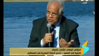 عشماوي: لم نشهد حركات التنمية الحالية منذ 60 عاما.. والسعيد : البنية الأساسية هامة للاستثمار
