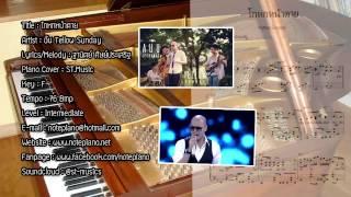 โกหกหน้าตาย (อ้น Yellow Sunday) เปียโน