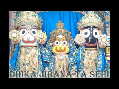 Dhika Jibana Ta Sehi Odia Bhajan Best Remix byDj Bulu Nd Dj Tulu