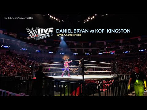 Daniel Bryan VS Kofi Kingston - WWE Live Event In Shanghai, China (21/9/2019) 4K