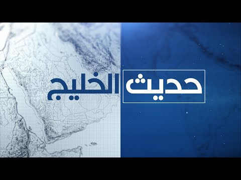 #حديث_الخليج - هل تثبت السينما السعودية نفسها قريبا؟  - 19:53-2019 / 6 / 10