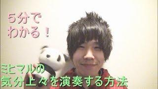 ブログはじめました!! http://fanblogs.jp/tomokin1116/ ◇Youtubeチャ...