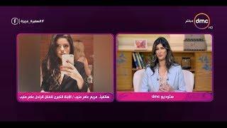 السفيرة عزيزة - هاتفيا ..