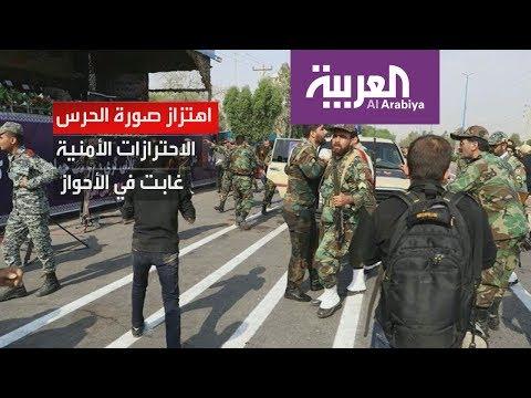 صورة الحرس تهتز في الأحواز  - نشر قبل 5 ساعة