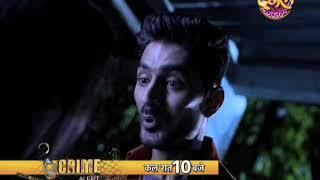 Crime Alert Negative Lead Actor Gaurav Thakur