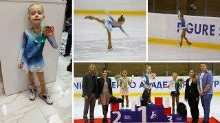 Арина на кубке Плющенко - 1 место. Прокат + награждение