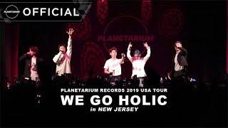 Planetarium Records (PLT) 'WE …