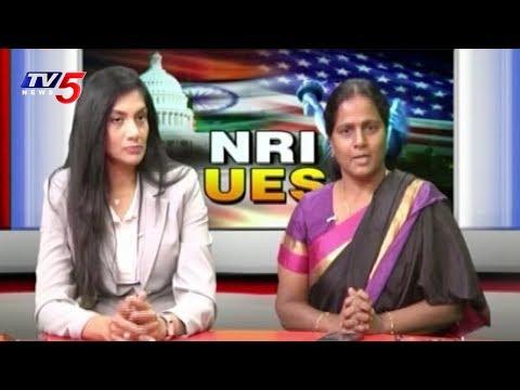 NRI Guest with Lakshmi Devineni, Vijaya Nadella | TANA | New Jersey | TV5 News