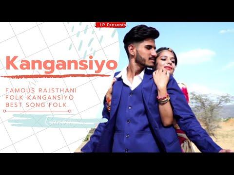 Kangasiyo | Talariya Magariya | Beero Binjaaro | New Rajasthani Folk Song 2019