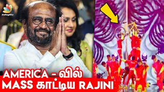 Superstar Rajnikanth's Marana Mass in global level! | petta, darbar, america got talent | tamil news - 15-02-2019 Tamil Cinema News