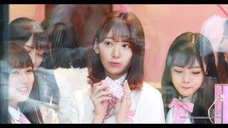 10일 서울 마포구 CJ E&M 앞 Mnet '프로듀스 48' 게릴라 팬미팅에서 미...