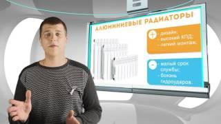 видео Какие радиаторы лучше для частного дома