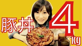"""神保町にある豚大学さんに行ってきました! 木下ゆうか:""""Yuka Kinnoshi..."""