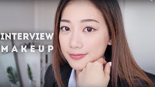 Interview Makeup | 好感度乾淨面試妝容 x Laura Mercier