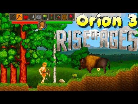 Орион онлайн 3 вышла! Rise Of Ages прохождение #1 Orion Online 3