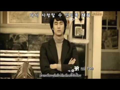 [Kor-Thai-Sub] 기대 (Expectation) - 나윤권 (Na Yoon Kwon)