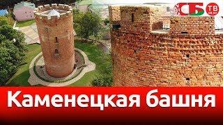 Каменецкая башня | новое видео с коптера