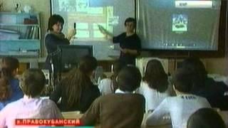Видео урок в Правокубанской средней школе