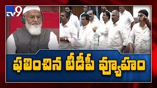 Decentralisation, CRDA repeal Bills referred to select committee - TV9