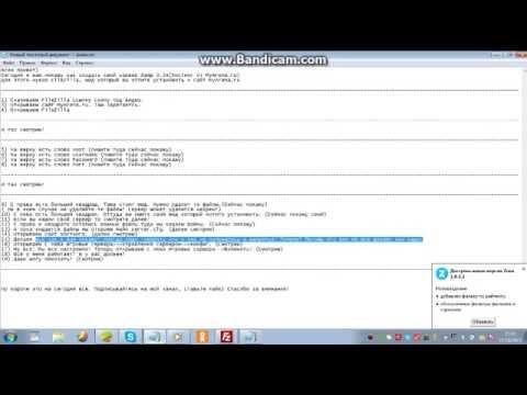 Как настроить сервер самп рп на хостинге с myarena как сделать флеш кнопку для сайта
