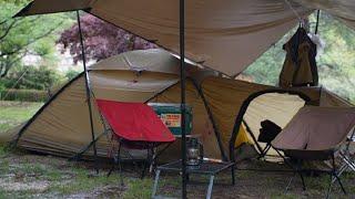 2泊3日の夫婦キャンプ ② 雨ののんびりキャンプ IN広島 Relaxing camp with my wife