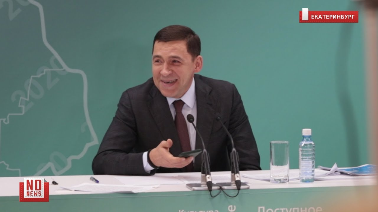«Журналистов обижать не надо», – Куйвашев по телефону отчитал Высокинского