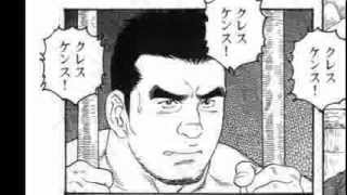 Virtus (Bara Yaoi manga) - Not Gonna Die