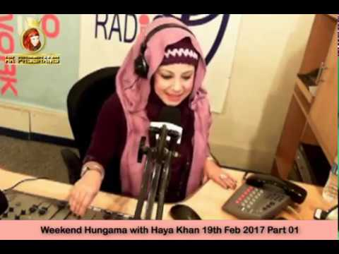 Rj Haya Khan 19th February 2017 Program Part 01 PowerRadio99 at Islamabad