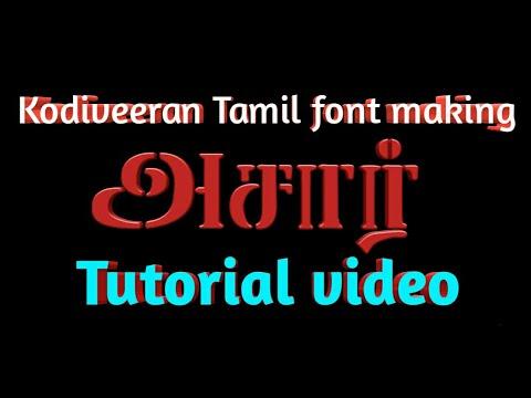 Kodiveeran | Tamil Font Making | Tutorial By Azar :-)