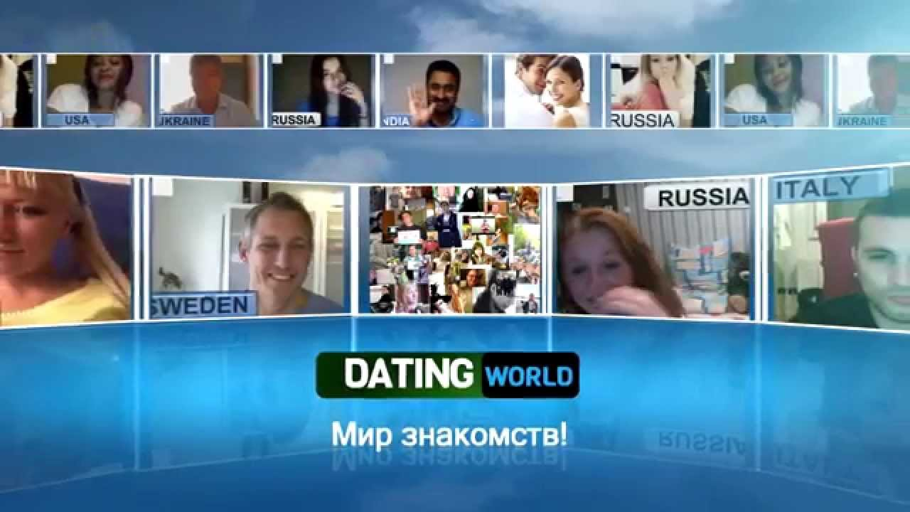 Ru мир знакомства
