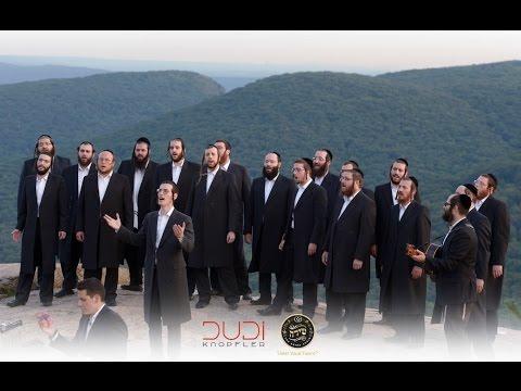 אין עוד מלבדו | שלומי שבת | דודי קנפלר | מקהלת שירה - Shira Choir, Dudi Knopfler - Ain Od Milvado