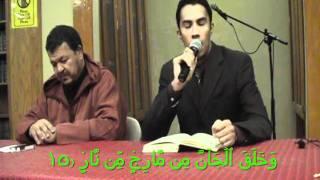 Beautiful Slow Recitation of Sura Rahman :: Qari Youssef Edghouch سورة الرحمن