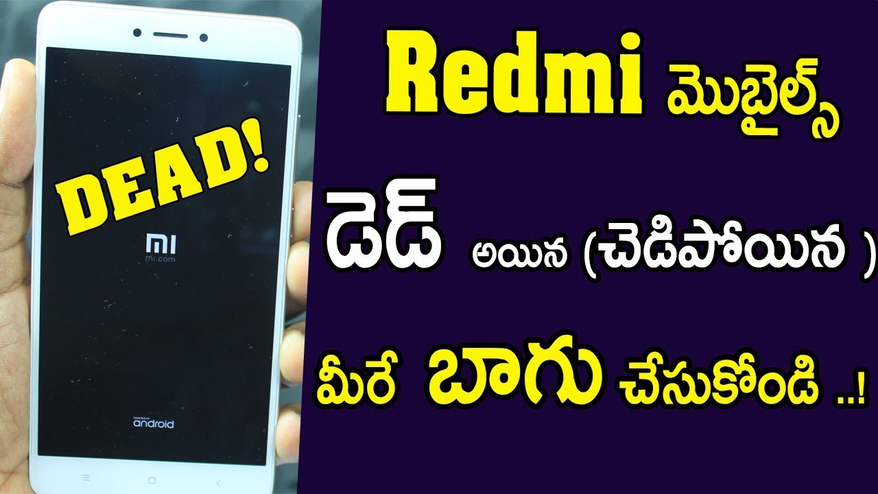 HOW TO RECOVER/FIX BOOTLOOP REDMI MOBILE | Fix Any Dead Xiaomi Redmi