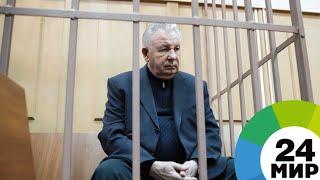 Защита обжаловала домашний арест экс-губернатора Хабаровского края - МИР 24